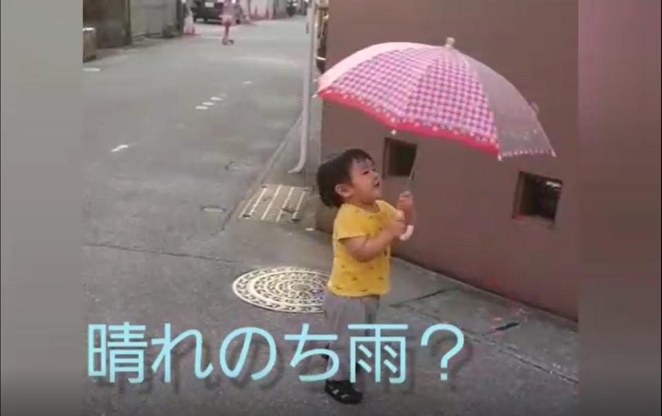 晴れのち雨??