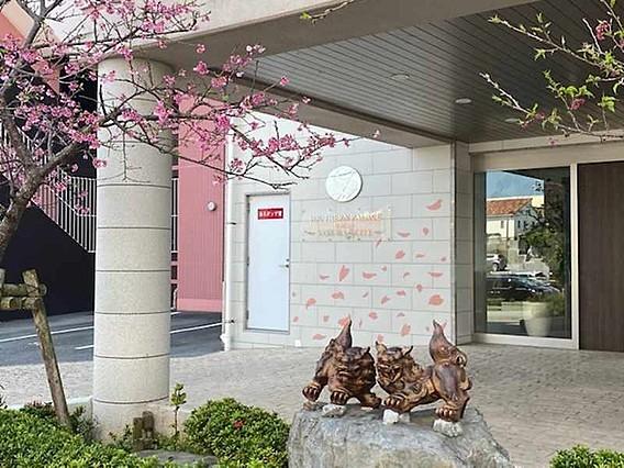 サザンパレス名護桜シティ8階